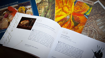 Печать каталогов, альбомов, постеров