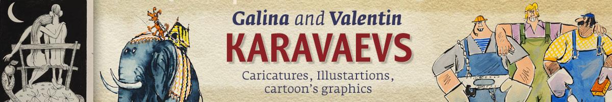 Galina and Valentin Karavaevs