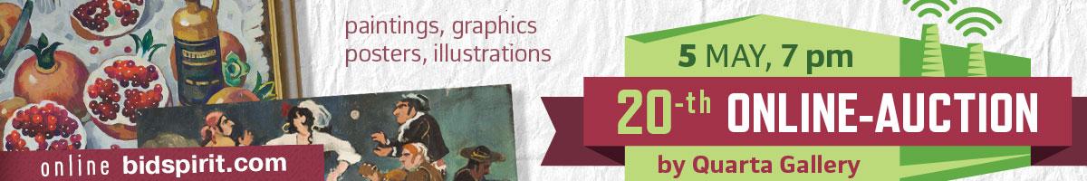 20-th online-auction. Quartagallery