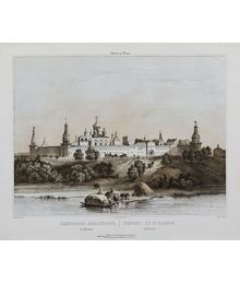 Simon's Monastery in Moscow. From old engraving. V.Adam