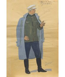 A Man in Uniform. Costume Design. Tamara Guseva