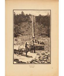 Раздел «Деревня».  «Погрузка дров». Лист № 98