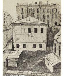 Courtyard. Elena Novozhenina