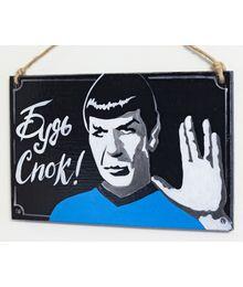 """Be Spock"", Sign number 125"