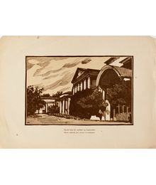 """I. N. Pavlov """"Museum of Life (former Mansion of the Sollogub County)"""". Sheet number 16. Section """"Old Moscow"""""""