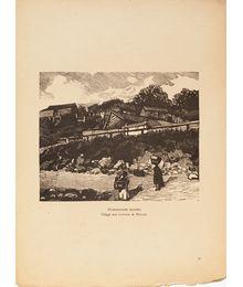 """Village near Moscow"". Sheet No. 92"