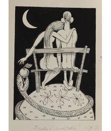 Г. и В. Караваевы. «Первая любовь». Рисунок для журнала