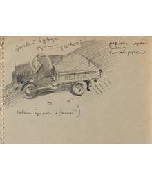 Truck. Sketch. Evsey Reshin