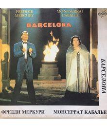 Фредди Меркури - Монсеррат Кабалье. Барселона