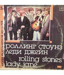 Роллинг Стоунз: Леди Джейн. Мелодия. 1988