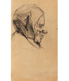 Portrait of an Old woman. Unknown artist
