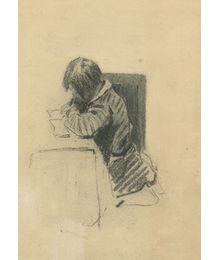 Девочка читает. Лариса Чорбадзе