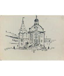 Загорск. Троице-Сергиева Лавра. 27.IX.1968. Вадим Соколов