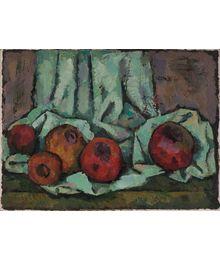 Pomegranates. Oleg Filippov