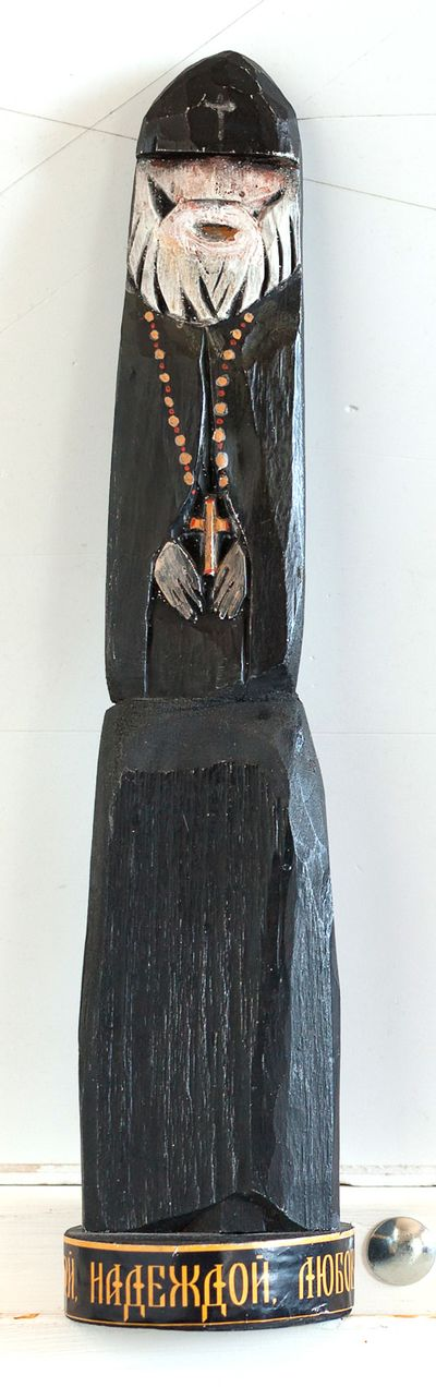 Wooden sculpture. A Priest. Vadim Sokolov