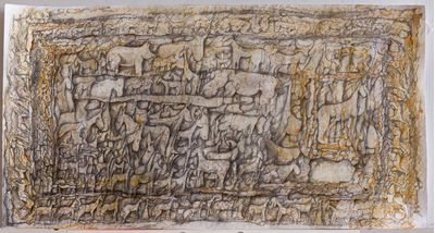 The Ark. Andrey Kofman