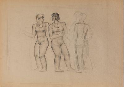 Bathers. Oleg Filippov