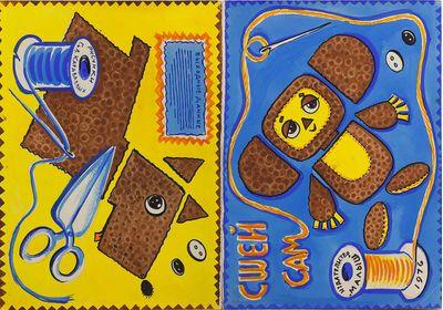 Г. и В. Караваевы. Эскиз книжки-самоделки «Сшей сам» для изд-ва «Малыш»