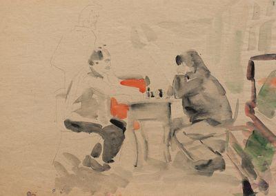 Chess Players. Inna Mednikova