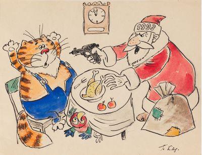 "Cartoon for the ""Screen for Children"" Magazine. Galina Karavaeva"