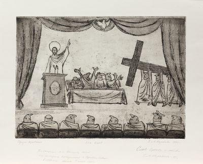 Без слов. «Посвящение А. Д. Сахарову после его последнего выступления в Верховном Совете в 1989 году. Москва. 9 июня 1989 г.»