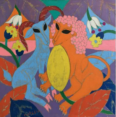 """Beasts. From the series """"They are together."""" Lion and Goat with Melon. Natalia Konovalova"""