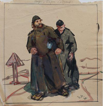 "Costumes for the Opera ""Boris Godunov"". Inna Mednikova"