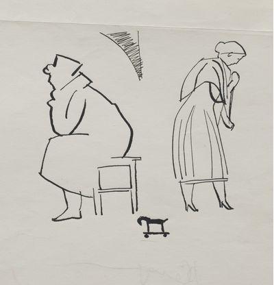 """Sketch Illustration for Tale """"Meet Baluyev"""". Evgeny Rastorguev"""