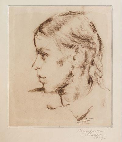 A Girl. Aleksey Kolosov