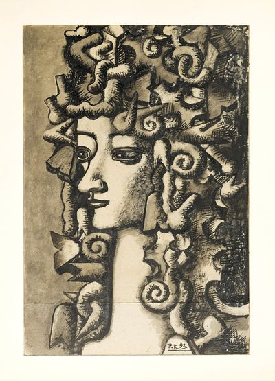 Portrait of a Woman. Robert Kondakhsazov