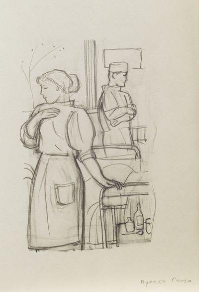 """Sketch Illustration for Tale """"Just Sasha"""". Evgeny Rastorguev"""
