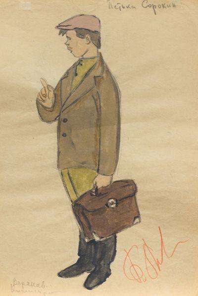 "Petya Sorokin. Costume Design for the Play ""When the Sun doesn't go down"". Tamara Guseva"