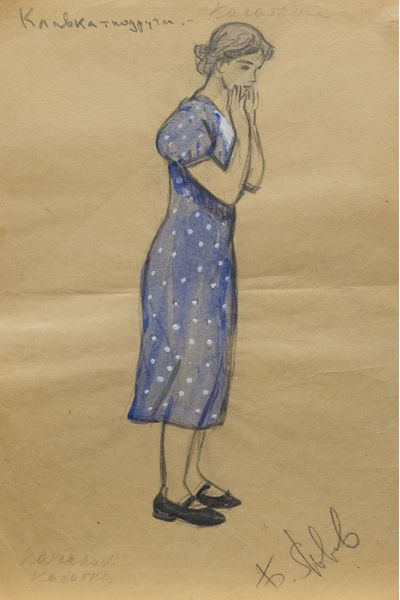 "Friend Klava. Costume Design for the Play ""When the Sun doesn't go down"". Tamara Guseva"