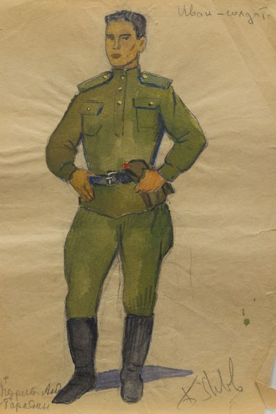 "Ivan the Soldier. Costume Design for the Play ""When the Sun doesn't go down"". Tamara Guseva"