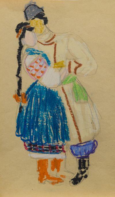 Эскиз парного театрального костюма. Тамара Гусева