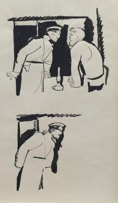 Sketch. Evgeny Rastorguev