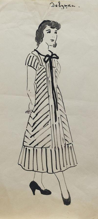 Женщина. Эскиз театрального костюма. Тамара Гусева